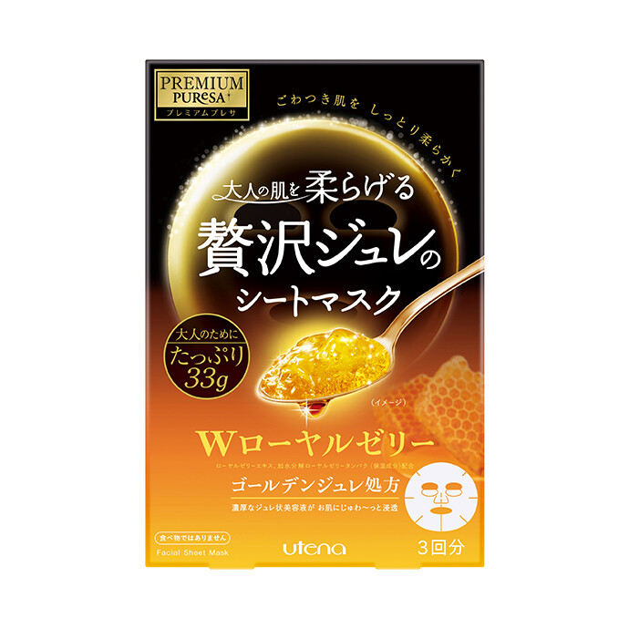PREMIUM PUReSA Golden Jelly Mask W Real Jelly