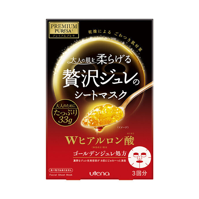 PREMIUM PUReSA Golden Jelly Mask W Hyaluronic