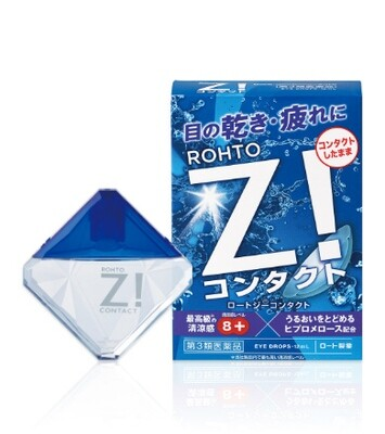 Rohto Z! Contact Eyewash