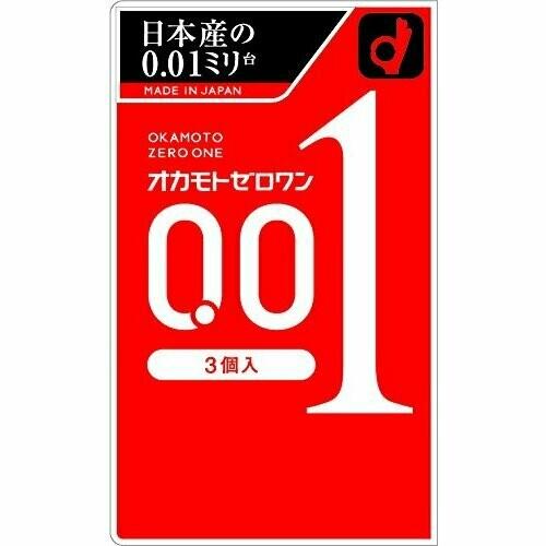 OKAMOTO Zero One 0.01 Regular Size