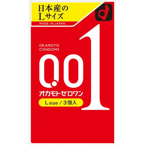 OKAMOTO Zero One 0.01 L Size