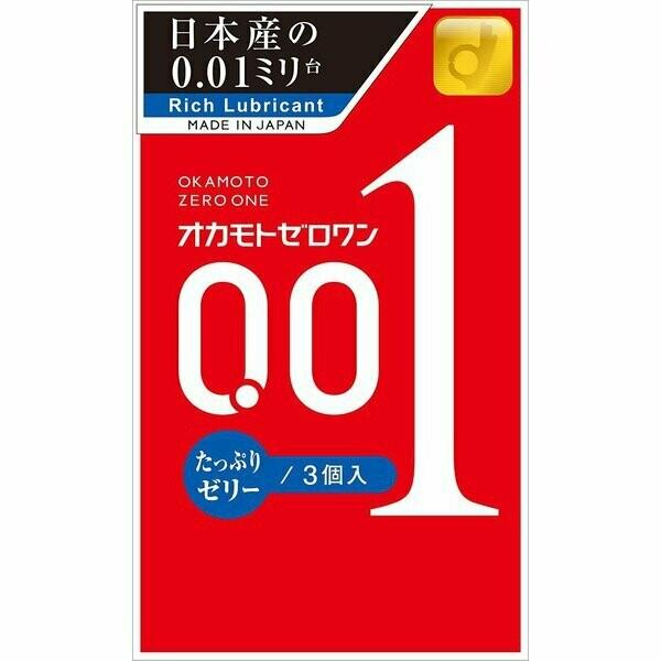 OKAMOTO Zero One 0.01 Plenty of Jelly