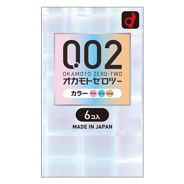OKAMOTO ZERO-TWO 0.02 EX Color
