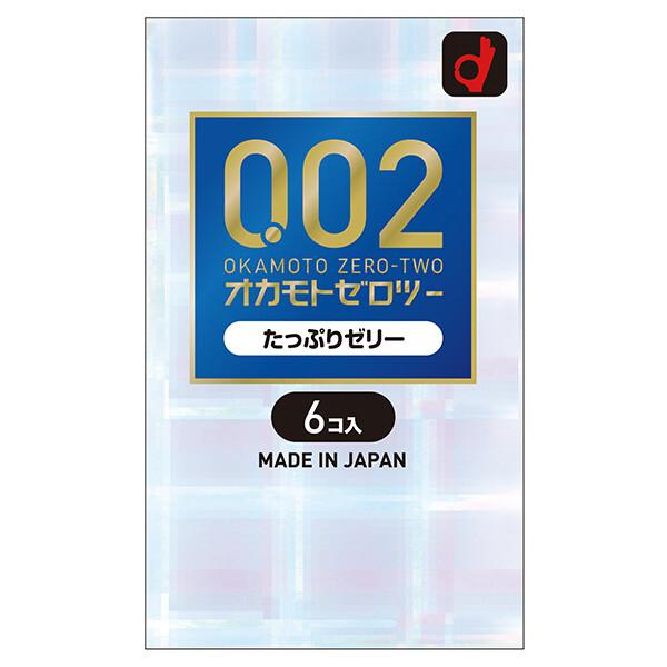 OKAMOTO ZERO-TWO 0.02 Plenty of Jelly