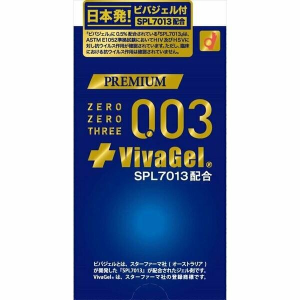 OKAMOTO Premium Zero Zero Three 0.03 + VivaGel
