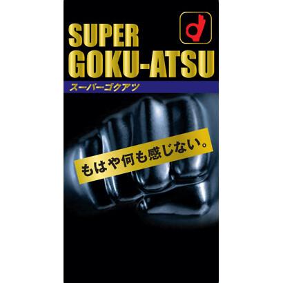 OKAMOTO Super GOKU-ATSU