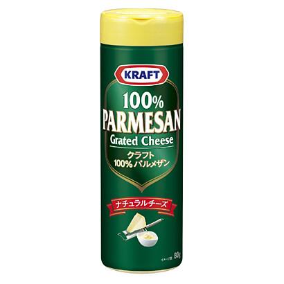 Morinaga KRAFT 100% PARMESAN Grated Cheese