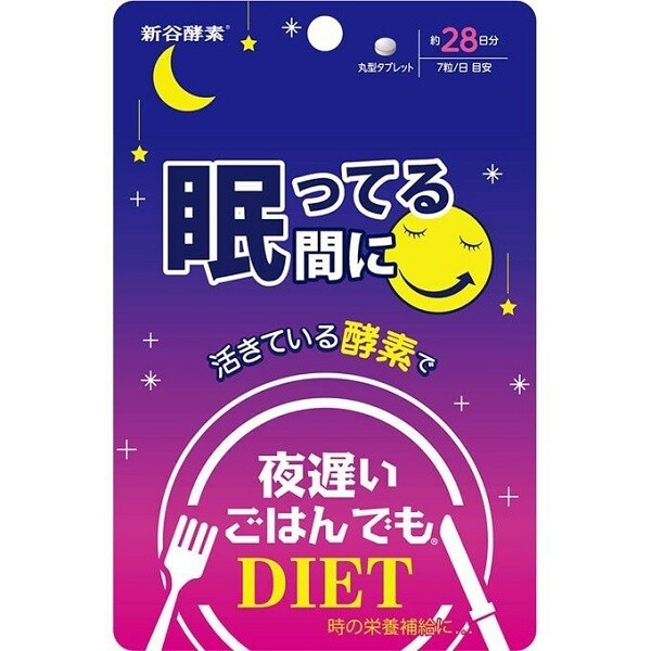 SHINYA KOSO Enzyme Late at Night Even While Sleeping (196 tablets)