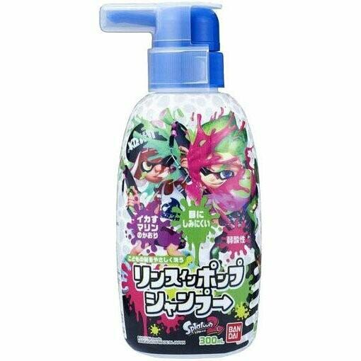 Bandai Splatoon 2 Rinse in Pump Shampoo