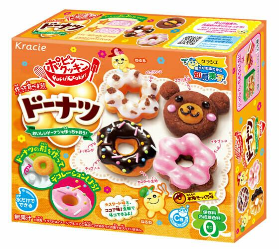 Kracie Popin' Cookin' Donut Kit