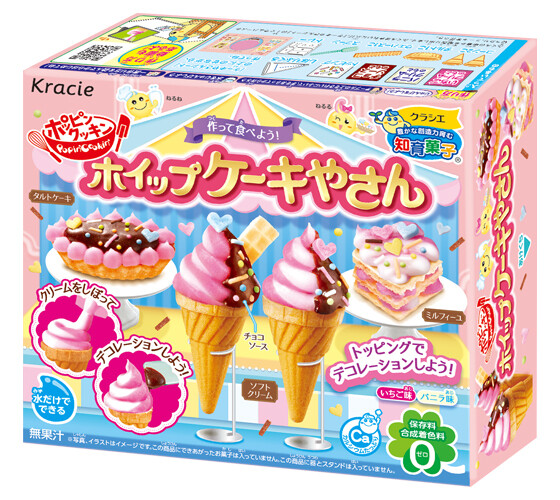 Kracie Popin' Cookin' Whipped Cream Cake Store