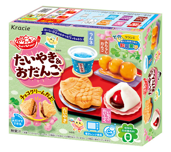 Kracie Popin' Cookin' Taiyaki & Odango