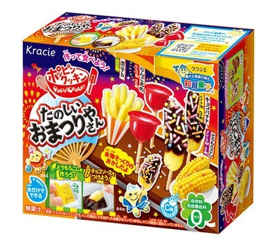 Kracie Popin' Cookin' MATSURI food making Kit