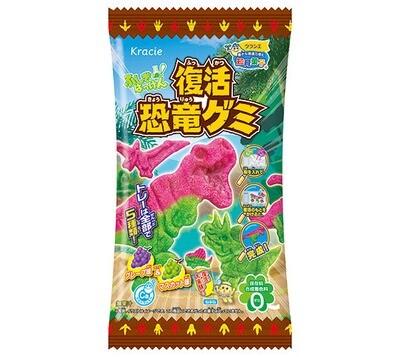 Kracie Fushigi Hakken Revived Dinosaur Gummies