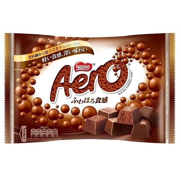 Nestlé Aero Chocolate
