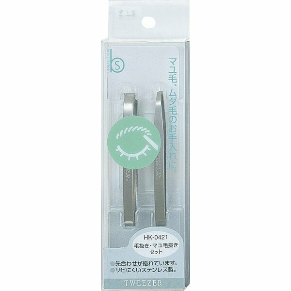 Kai HK-0421 B'S Hair Tweezer Mayu Hair Removal Set