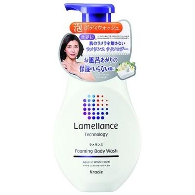 Lamellance Foaming Body Wash - Aquatic White Floral
