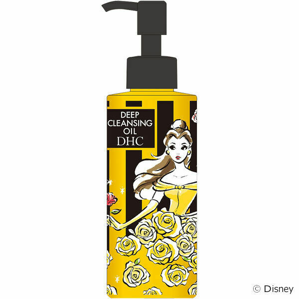 DHC Deep Cleansing Oil - Belle Princess Design Limited Edition