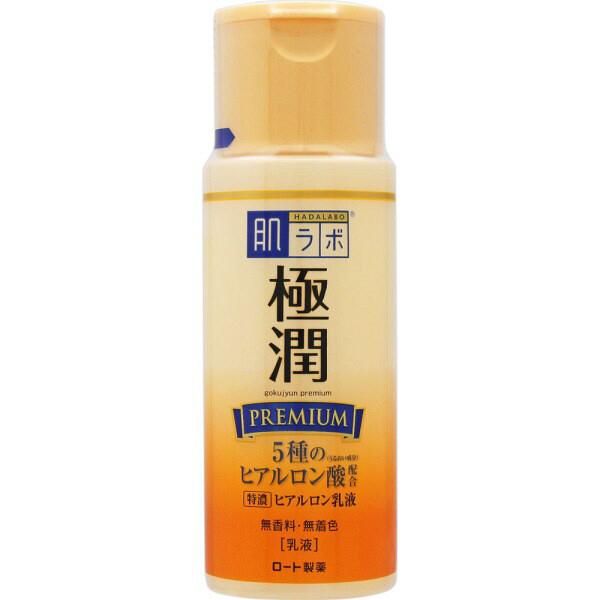 Emulsão com 5 Tipos de Ácido Hialurônico - Premium Hyaluronic Milk Emulsion