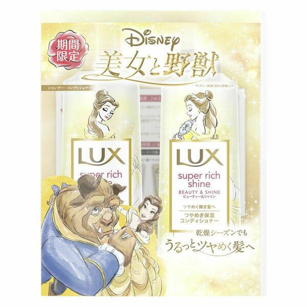 LUX Super Rich Shine Beauty & Shine - A Bela e a Fera