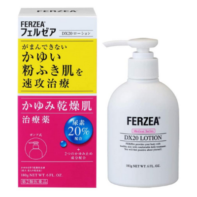 FERZEA DX20 Lotion