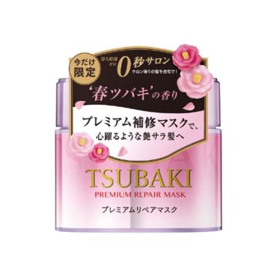 Shiseido TSUBAKI PREMIUM REPAIR MASK S - Spring Floral