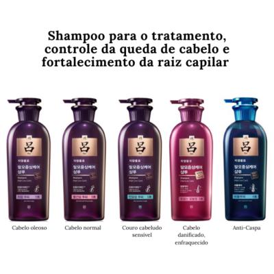Amore Pacific Ryo Jayangyunmo Shampoo