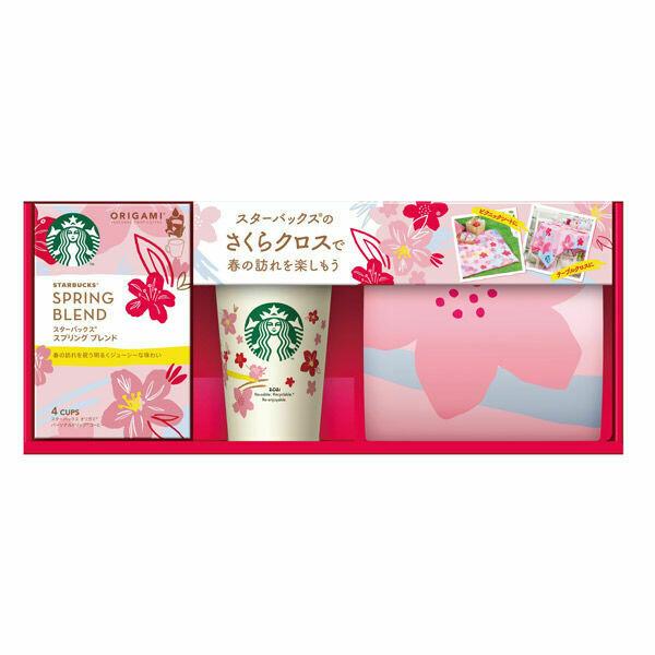 Starbucks Origami Season Spring Collection Kit