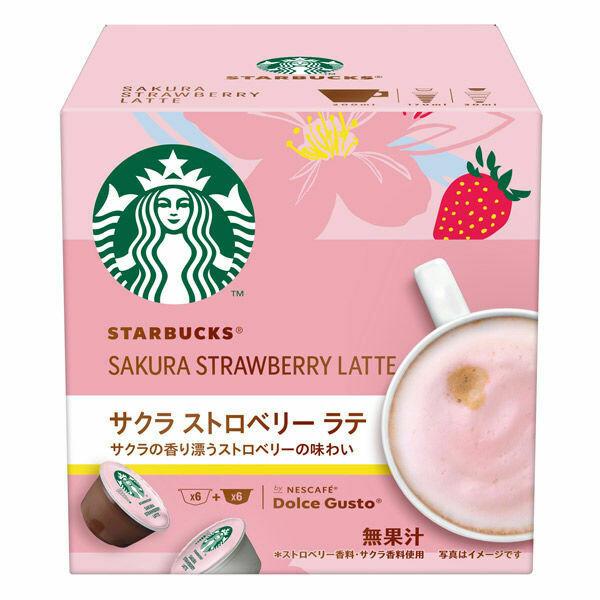 Starbucks Sakura Strawberry Latte - Cápsulas Nescafé Dolce Gusto