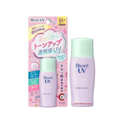 Bioré UV Tone Up Milk