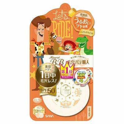 SANA Pore Putty Mineral BB Powder - Enrich Moist SPF50 + PA ++++