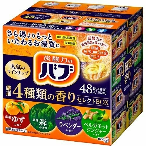 Kao Bub Bath Salt 4 scents Select BOX
