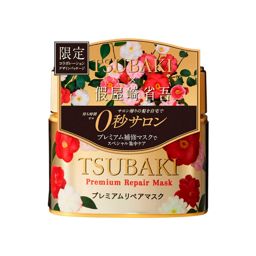 Shiseido TSUBAKI PREMIUM REPAIR MASK - Limited Edition