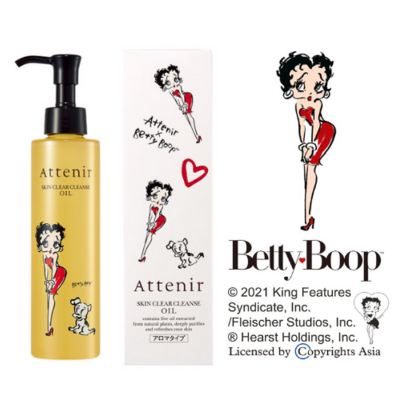 """Attenir Skin Clear Cleanse Oil """"Betty Boop ™"""" Limited Edition"""