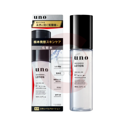 Shiseido Uno Skin Barrier Lotion