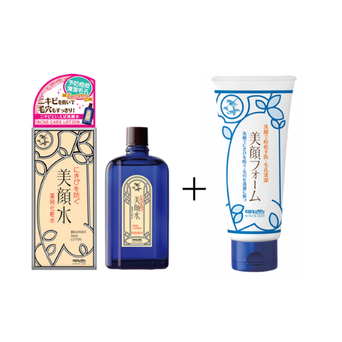 Meishoku Bigansui Medicated Skin Lotion + Facial Wash (Kit) - For Acne & Oily Skin