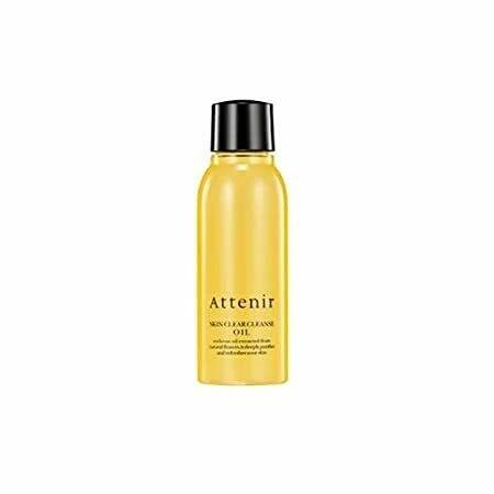 Attenir Skin Clear Cleanse Oil Mini 30ml