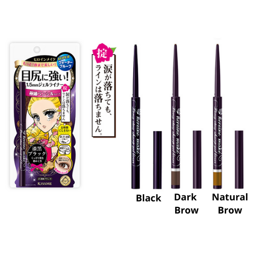 Heroine Make Long Stay Sharp Gel Liner