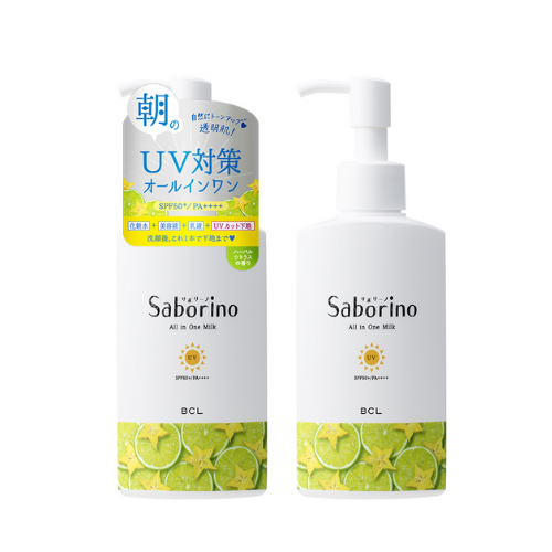Saborino Morning All in One Milk UV SPF50+ PA++++