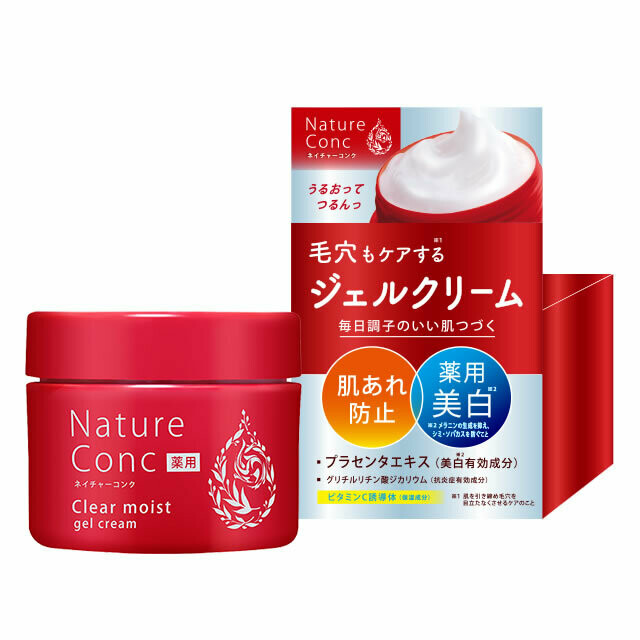 NARIS UP Nature Conc Clear Moist Gel Cream