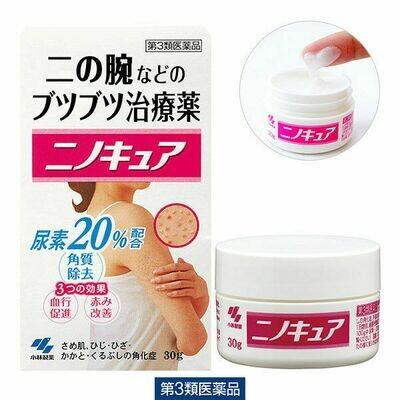 Kobayashi Nino Cure Cream for Keratosis Pilaris 30g