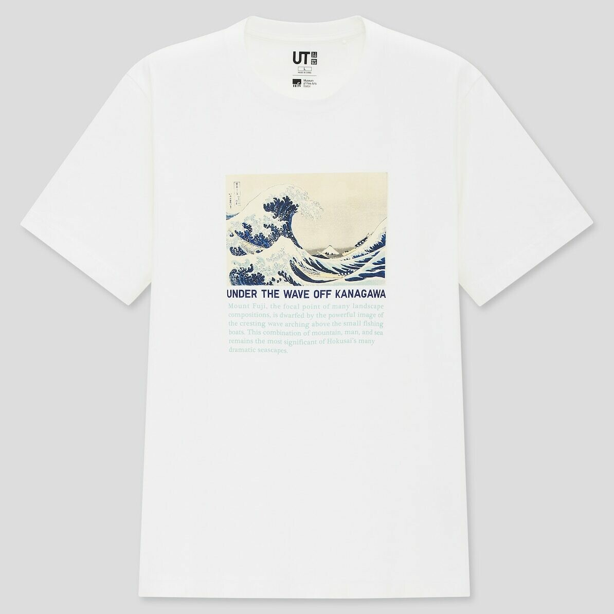 UNIQLO EDO UKIYO-E UT UTAGAWA HIROSHIGE (SHORT-SLEEVE GRAPHIC T-SHIRT)