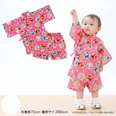 Yukata Infantil Anpanman