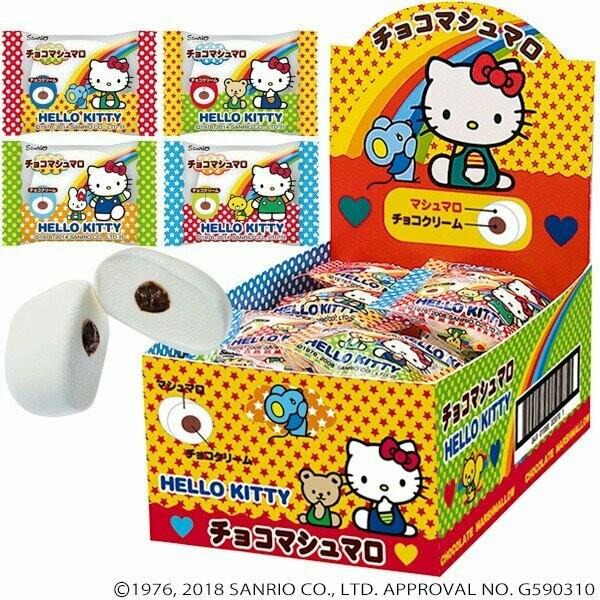 Hello Kitty Choco Marshmallow