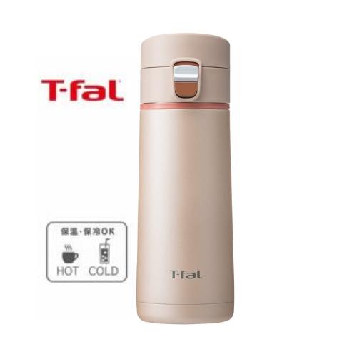 T-fal Stainless Steel Mug Bottle 350ml Clean Mug