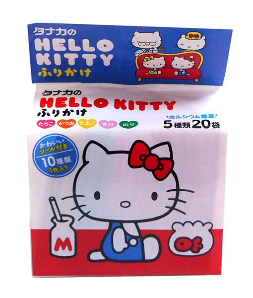 Hello Kitty Furikake Sortidos