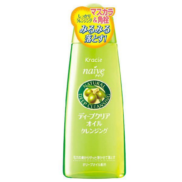 Naive Deep Clear Oil Cleansing