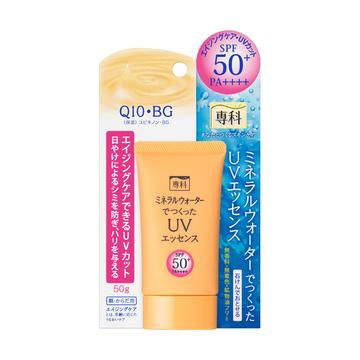 Shiseido Senka Mineral Water UV Essence SPF50+ PA++++