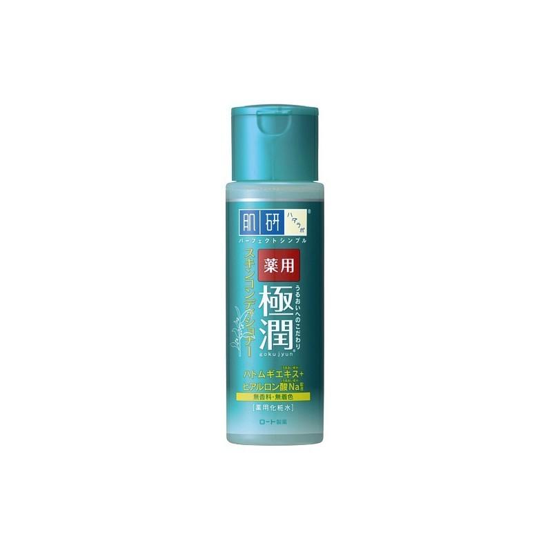 Loção Hadalabo Skin Conditioner de Hatomugi e Ácido Hialurônico