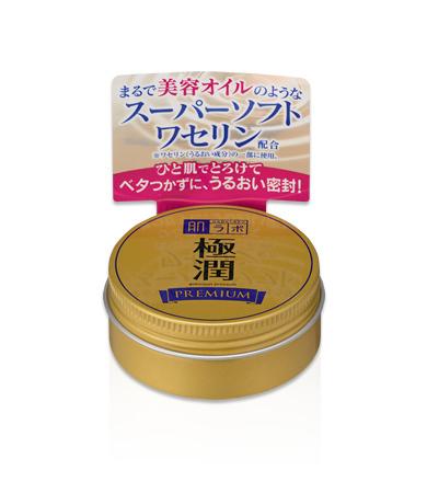 Premium Oil Jelly